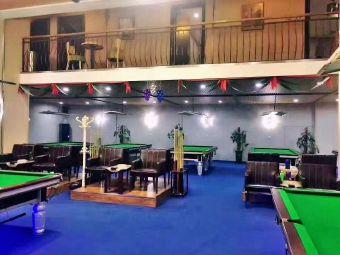 金爵国际台球会馆