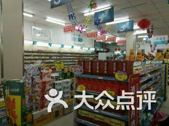 青岛利群海琴购物广场医疗健康-大众点评网