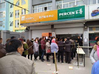 中国石油加油站(马义线站)
