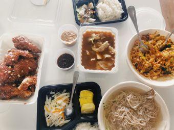 Banchan - Korean Restaurant