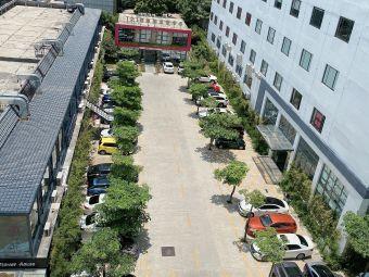 T21创意产业园停车场