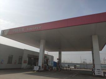 中国石化南通海门沿江加油站