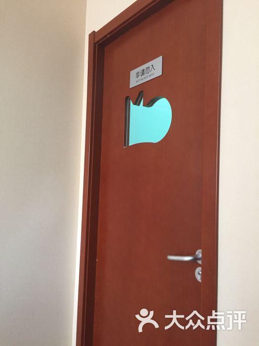 美联众合动物医院(天津总院)图片 - 第3张