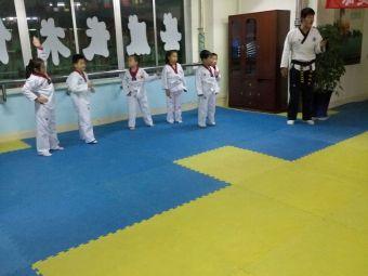 盛威跆拳道