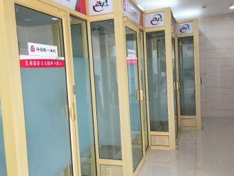 东平农商银行24小时自助银行