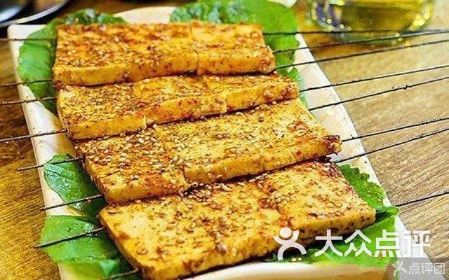 馐色 烤千叶豆腐图片