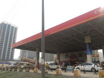 中国石油东方红加油站