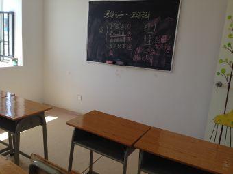 知新教育培训学校
