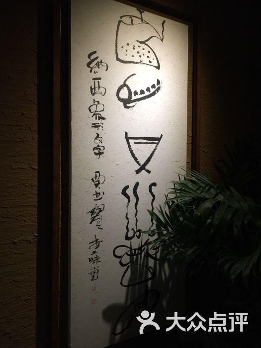 云海肴云南菜(美罗城店)-装饰品图片-上海美食-大众