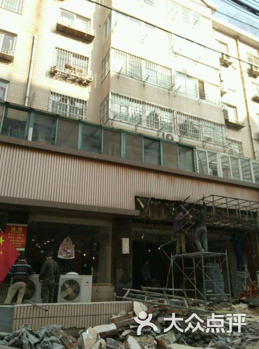 海派美食(标山路美食城店)--其他图片-青岛美食-大众