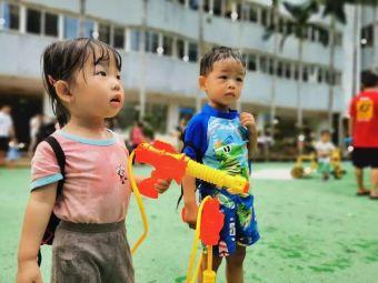 蓝天国际幼稚园