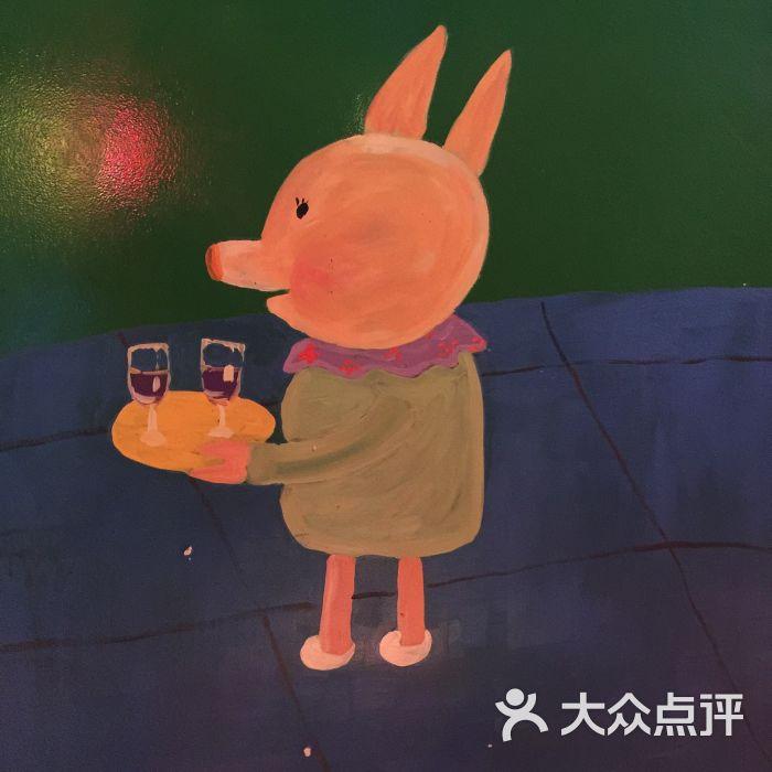 小猪猪(7up店)-图片-长沙美食-大众点评网