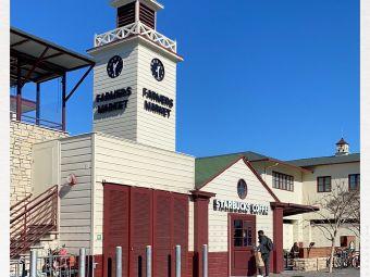 Farmer's Market Postal Center