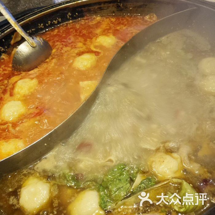 宴溪江藤椒鱼激情椒麻锅底图片-北京其他中餐-大众