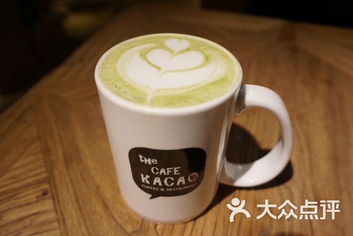 咖咖奥咖啡厅(淮海路店)抹茶拿铁图片 - 第108张