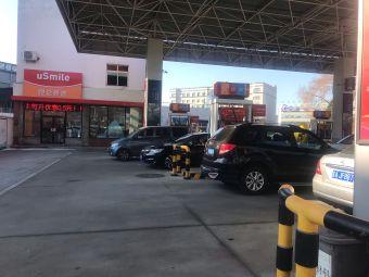 中国石油长青加油站