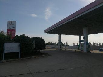 悦孚石化加油站