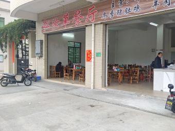 鹤城镇幼儿园