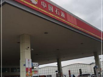 中国石油织布营加油站