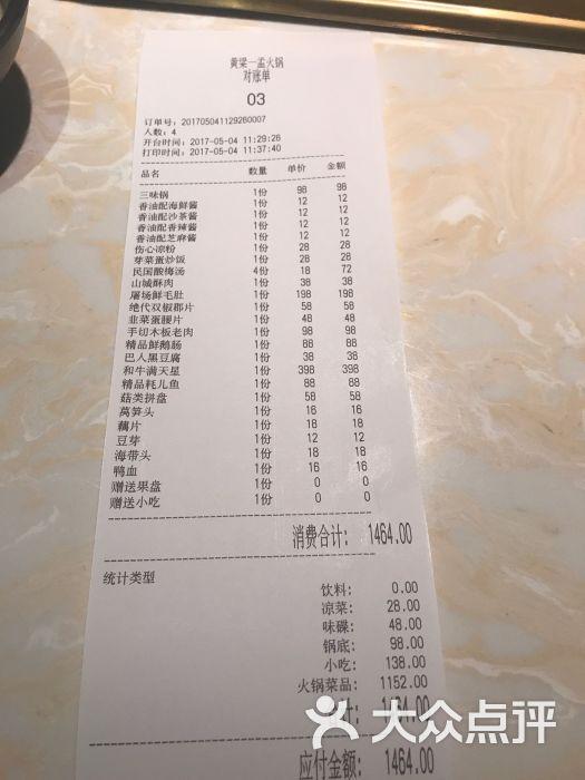 黄粱一孟(德基图片店)广场-第9张ui设计作品v图片图片
