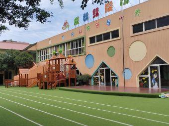 红樱幼儿园
