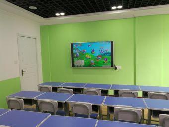 名师堂教育