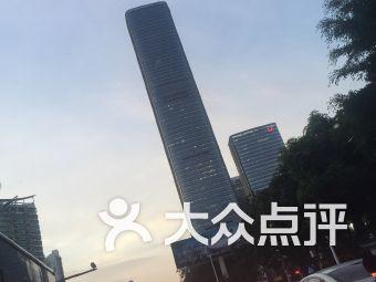 北京中和广华传媒教育(深圳分校)