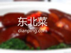 大红人饺子城