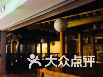 纽斯桑拿会所(天山店)