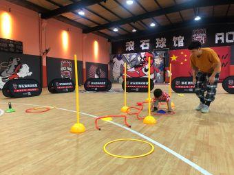 滚石球馆篮球训练营