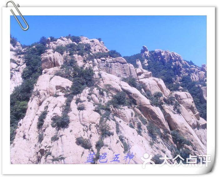 祖山风景区-si859825图片-青龙满族自治县周边游-大众