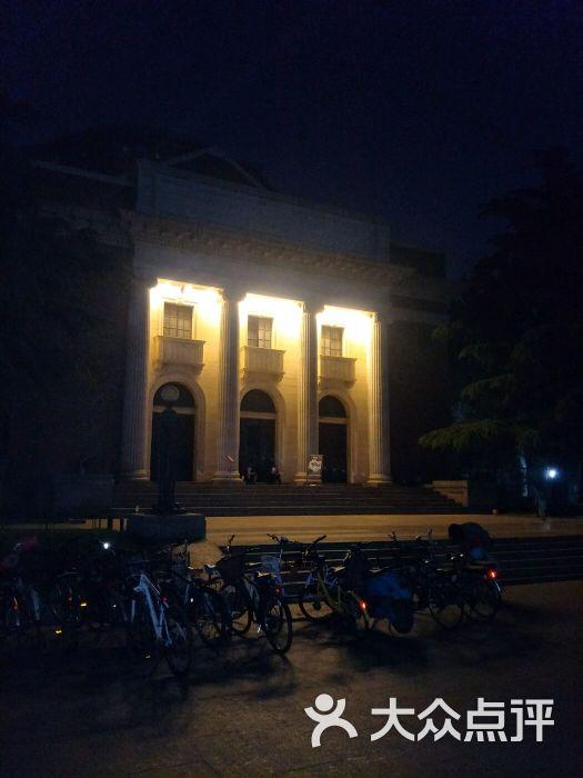 清华大学图片 - 第86张