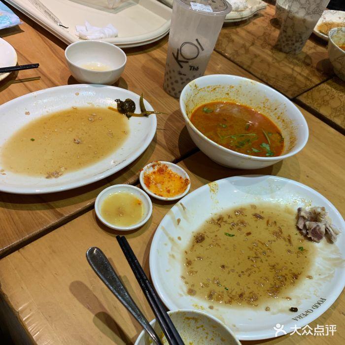 [还好]春节的美食时候真的很难挑不过惊叹这.生活空间之a美食餐厅图片