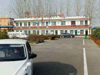 滕州市中通驾驶员培训有限责任公司