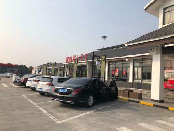 嵊州服务区停车场