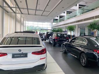 襄阳宝泽汽车销售服务有限公司