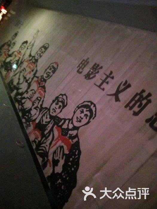 中国供销影城-图片-鞍山电影-大众点评网