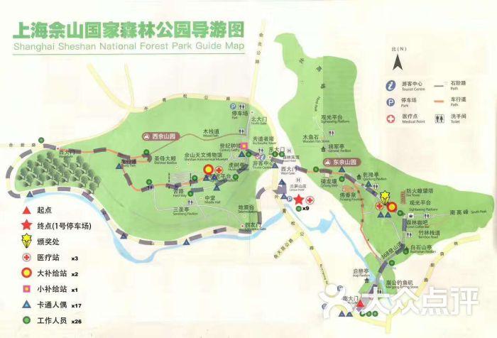佘山国家森林公园图片 - 第1484张