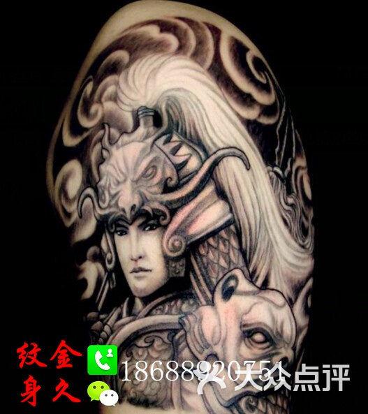 金久纹身 赵云图片 深圳丽人