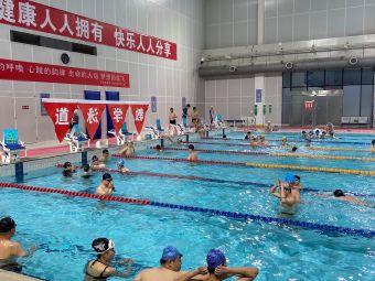 山西体育中心·游泳馆