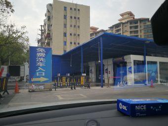 美德森加油站
