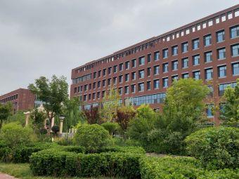 河北省邯山区第一中学