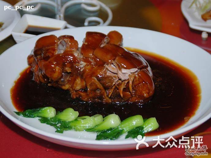 邵记传菜(凌河路店)-红烧蹄髈-菜-红烧蹄髈图片-上海