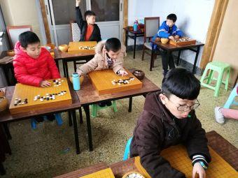 东海棋院学校