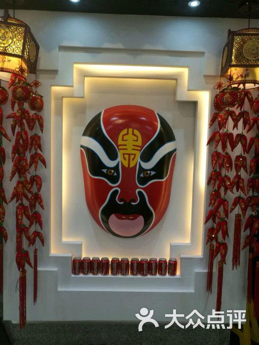 冒炮儿(金茂览秀城店)-美食-兰溪美食-大众点评特色的长沙图片图片