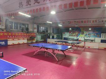 翔哲元乒乓球俱乐部