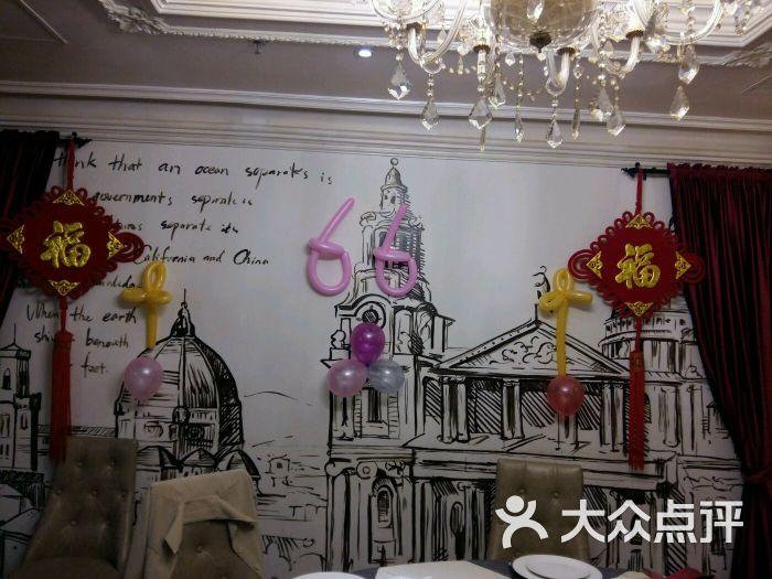 宏亮庄园(莲花路店)-美食-上海片段-大众点评网美食图片电影图片