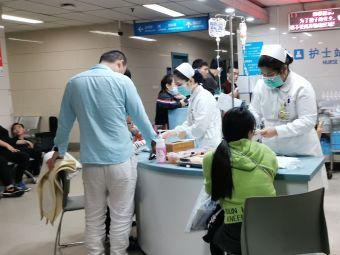 木渎人民医院-急诊