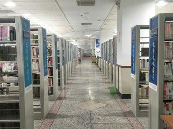 沙坪坝区图书馆