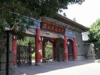 西北民族大学图书馆(民苑路店)